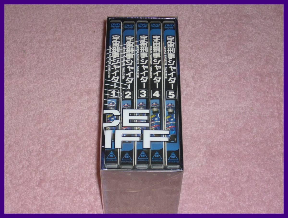 DVD 宇宙刑事シャイダー 全5巻 BOX付き 国内正規版