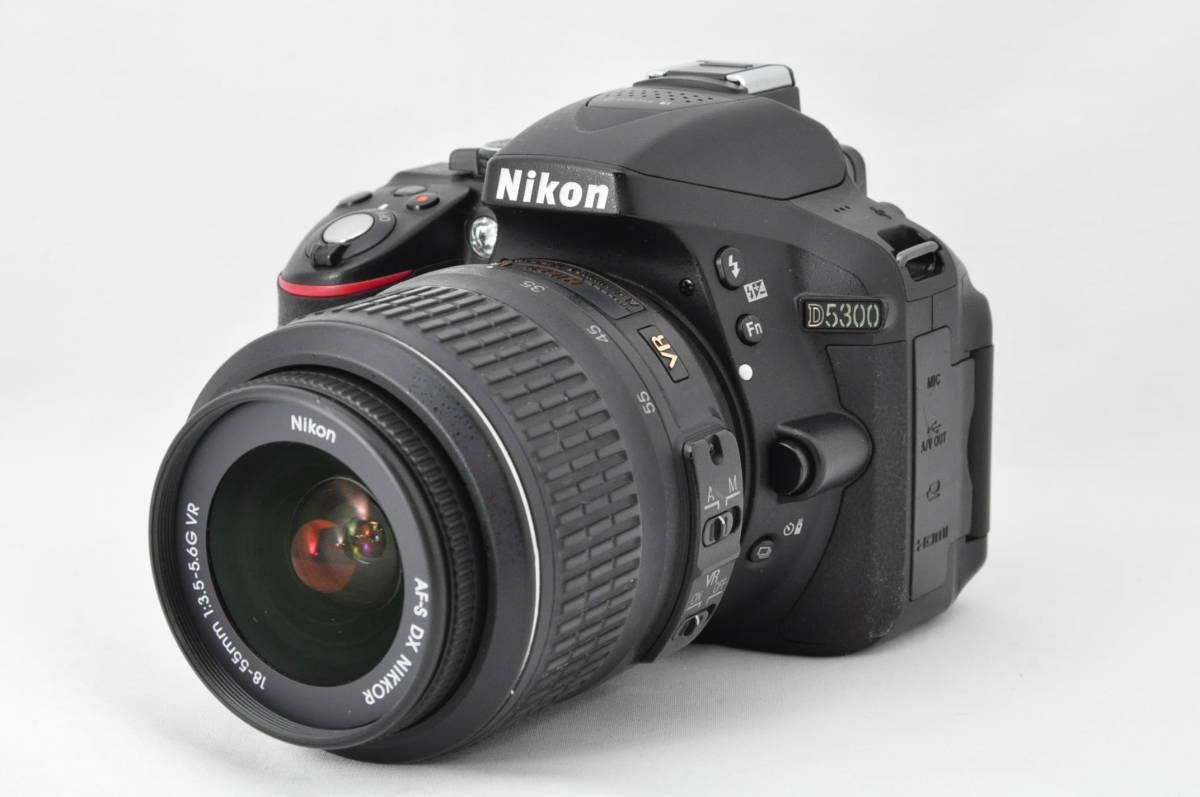 ★極上美品!★ Nikon ニコン D5300 レンズセット (AF-S DX 18-55mm 1:3.5-5.6G VR) 元箱・おまけ付き★付属品は未使用品有り_画像10