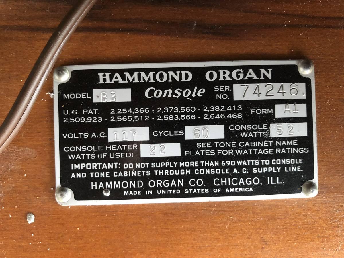 HAMMOND ORGAN B3 & LESLIE 122R  ハモンドオルガンB3&レスリースピーカー122R _画像5