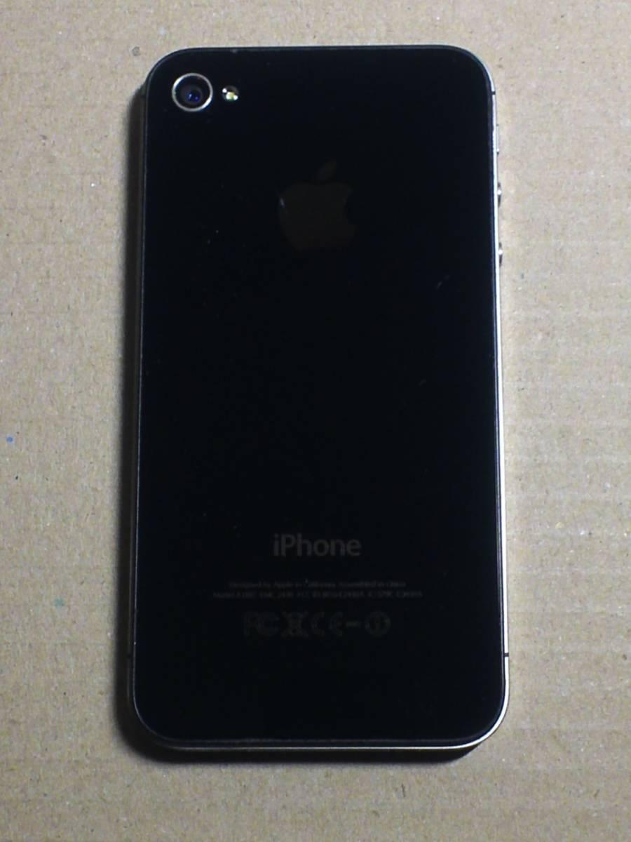 ★良品!Apple アップル au iPhone 4s 16GB ブラック 黒 判定〇 送料無料★