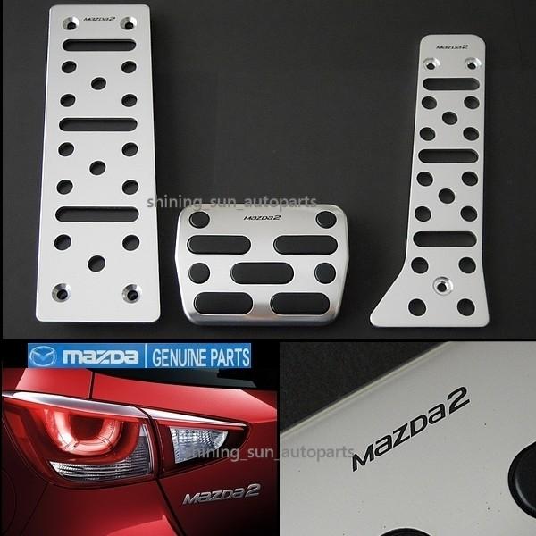 【Mazda2 デミオ】マツダ純正 アルミペダルセット 【入手困難 国内非売品】_画像1