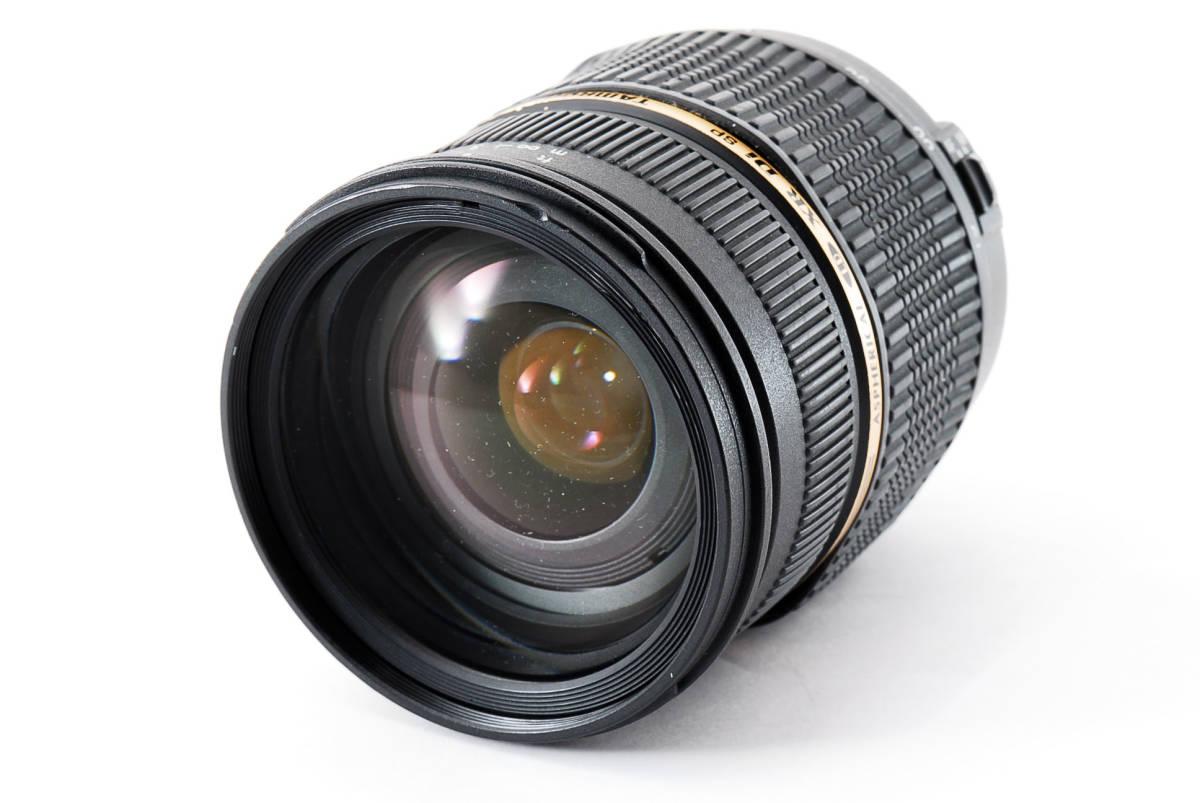 ニコン用 ★実用美品★ TAMRON タムロン AF 28-75mm F2.8 LD XR Di SP NIKON #332549-140