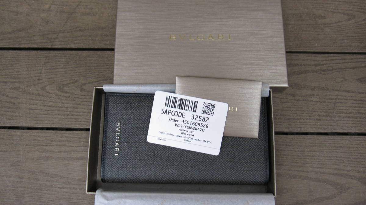 online store 7730e 8cbf2 代購代標第一品牌- 樂淘letao - 美品!【BVLGARI /ブルガリ ...