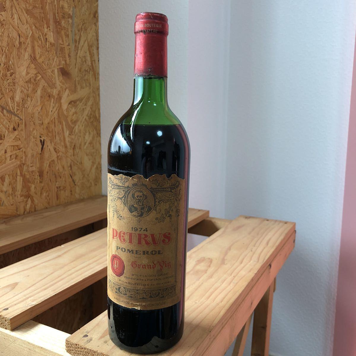 I-7C 1974年 シャトーペトリュス ビンテージ 赤ワイン