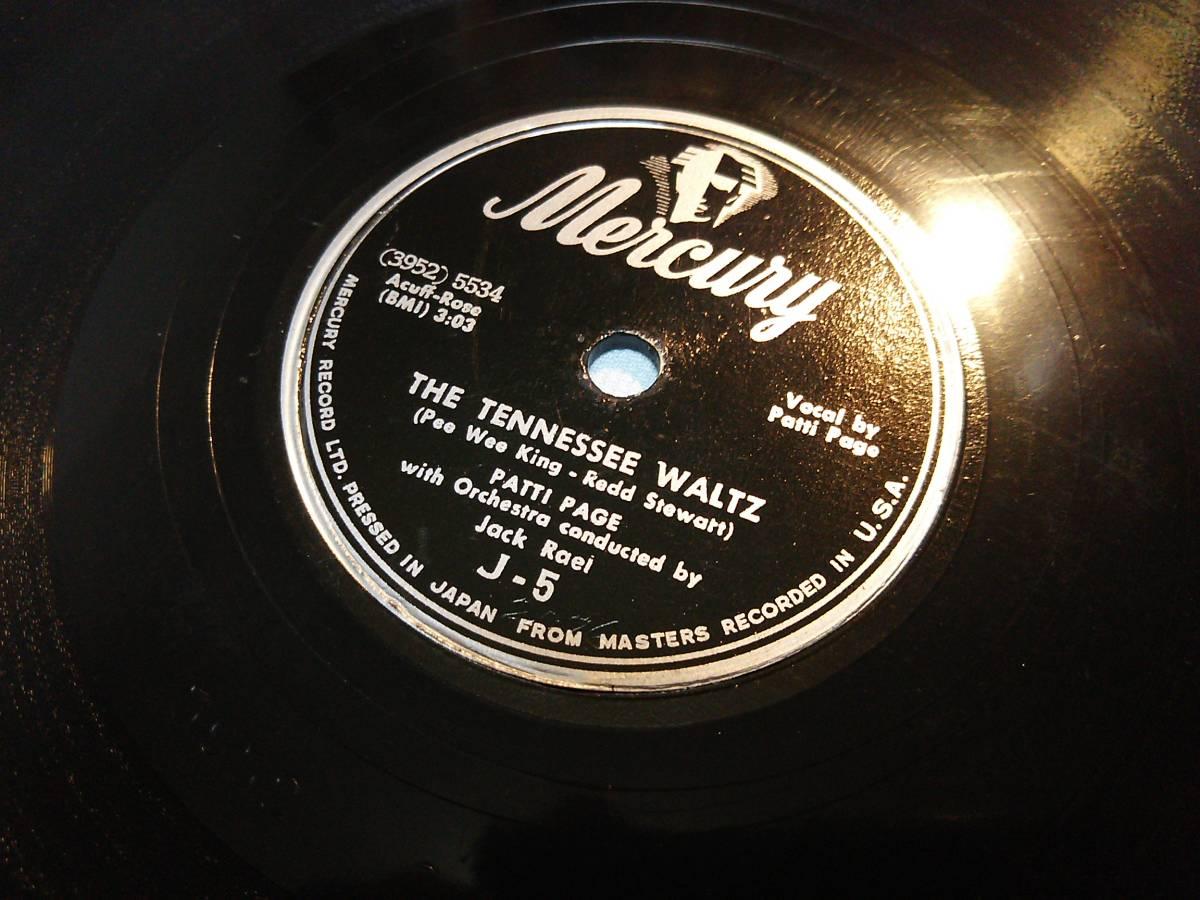 ⑨ Jazz song all ti-zSP record [tenesi-*warutsu|te Tour ] putty .*peiji