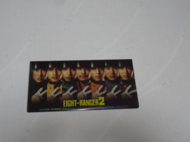 ◆グッズ「エイトレンジャー2 チケットケース」:関ジャニ∞◆100円スタート