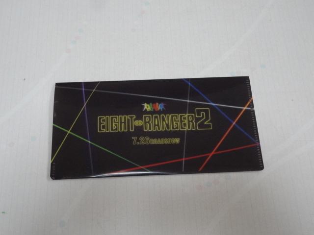 ◆グッズ「エイトレンジャー2 チケットケース」:関ジャニ∞◆100円スタート_画像2