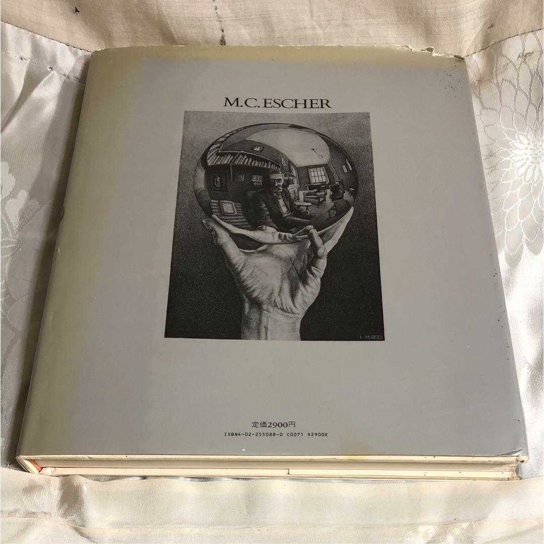 エッシャーの宇宙 M.C.Escher 画集 オプアート デザイン グラフィックデザイン 現代アート ヴィンテージ_画像2