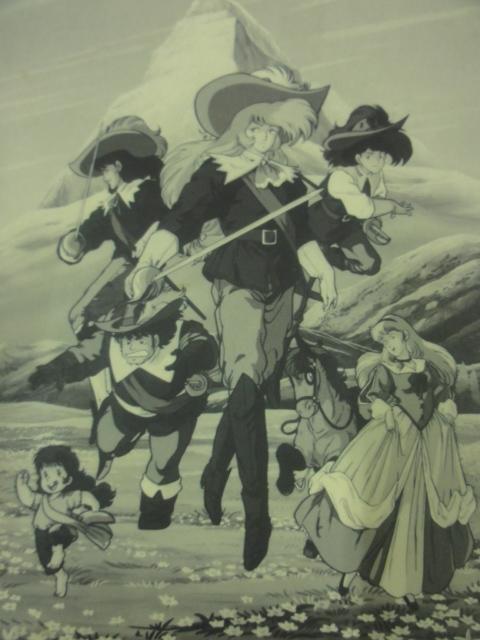 当時物★アニメ三銃士 ノート[B5] NHK/学研/movic_画像4