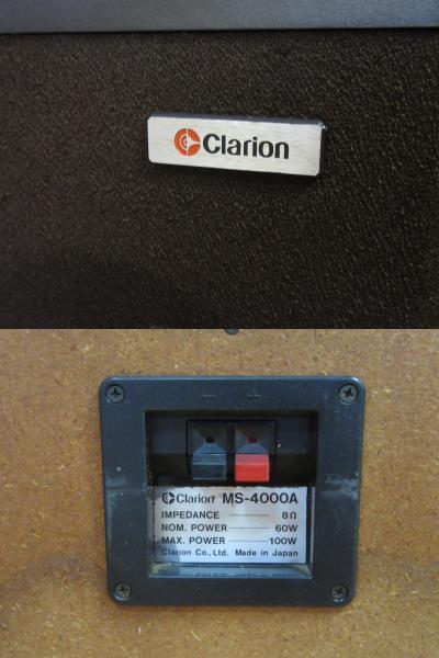 (送料無料)【即決】●Clarion/クラリオン「MS-4000A ビンテージ スピーカーペア」●_画像6