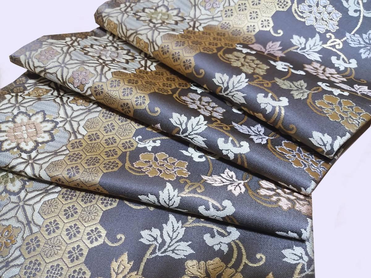 ◆西陣陰山織物・箔屋清兵衛 欧亜吉祥文◆お茶会やセミフォーマルにお勧め!◆幅広い年代