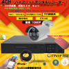200 ten thousand pixels many signal output security camera +1080P wireless mouse 4ch monitoring camera for video recording equipment digital recorder + image / power supply one body 20m cable set