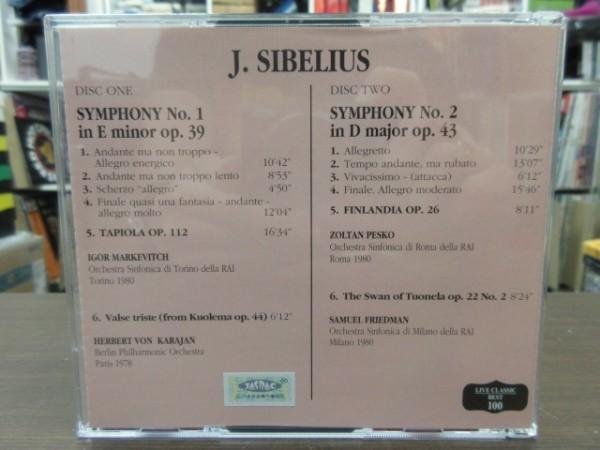 天10//2CD///無傷!!★シベリウス:交響曲第1,2番/カラヤン(Herbert von Karajan),サミュエル・フリードマン (Samuel Friedmann)_画像2