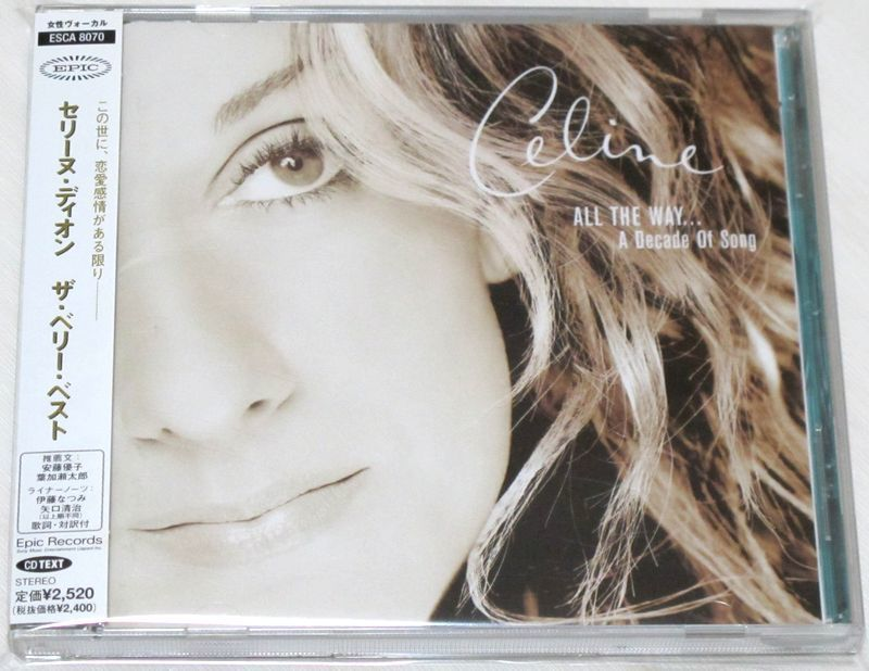 ◇ CD セリーヌ・ディオン Celine Dion ザ・ベリー・ベスト All The Way... A Decade Of Song 日本盤 帯付き ESCA 8070 新品同様 ◇_画像1
