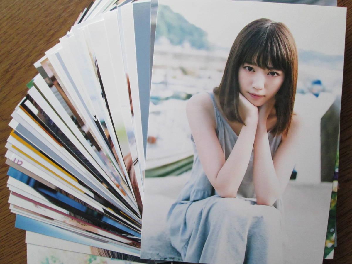 西野七瀬さんの画像その63