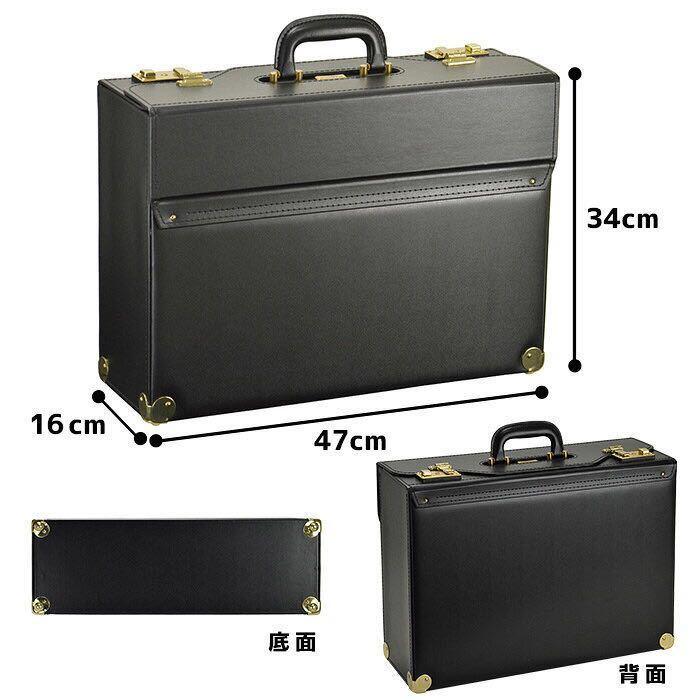 ☆ 価格交渉可能 最安値対応 日本製 ハミルトン フライトケース パイロットケース ビジネスバッグ ブリーフケース 送料無料 20038 ブラック_画像4