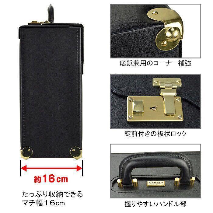 ☆ 価格交渉可能 最安値対応 日本製 ハミルトン フライトケース パイロットケース ビジネスバッグ ブリーフケース 送料無料 20038 ブラック_画像3