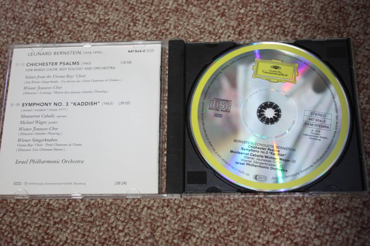チチェスター詩篇~混声合唱、児童合唱と管弦楽のための/交響曲第3番カディッシュ/イスラエルフィルハーモニー管弦楽団/バーンスタイン/CD_画像2