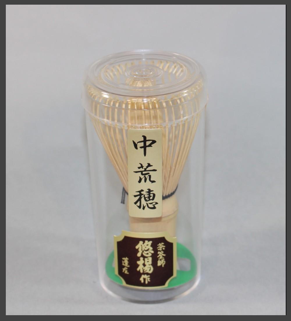 茶道具茶筅(日本製) 中荒穂48本(濃茶) 悠楊作(定形外220円~)◆創美堂_画像2