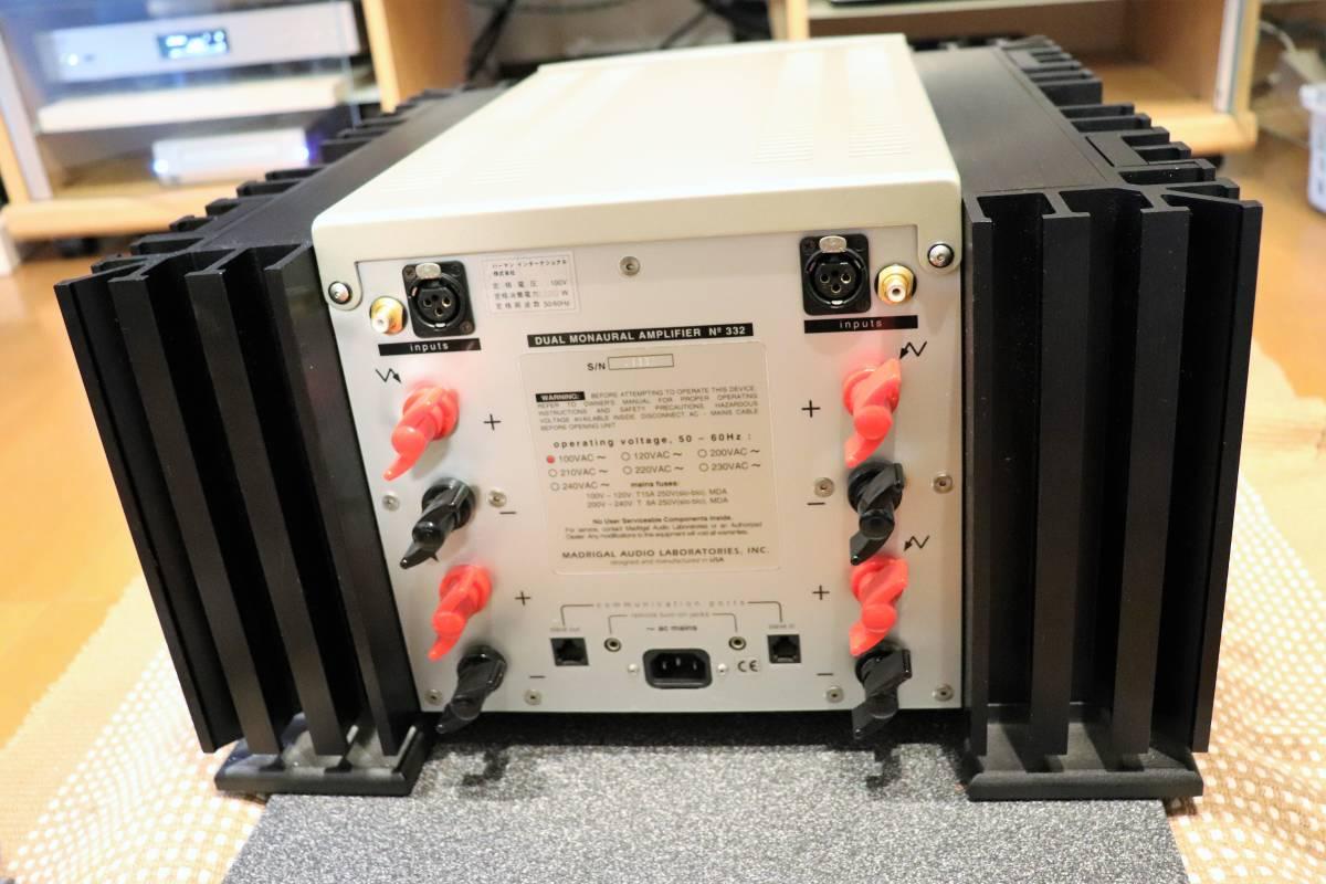 Mark Levinson No  332L Mark Levinson power amplifier dual