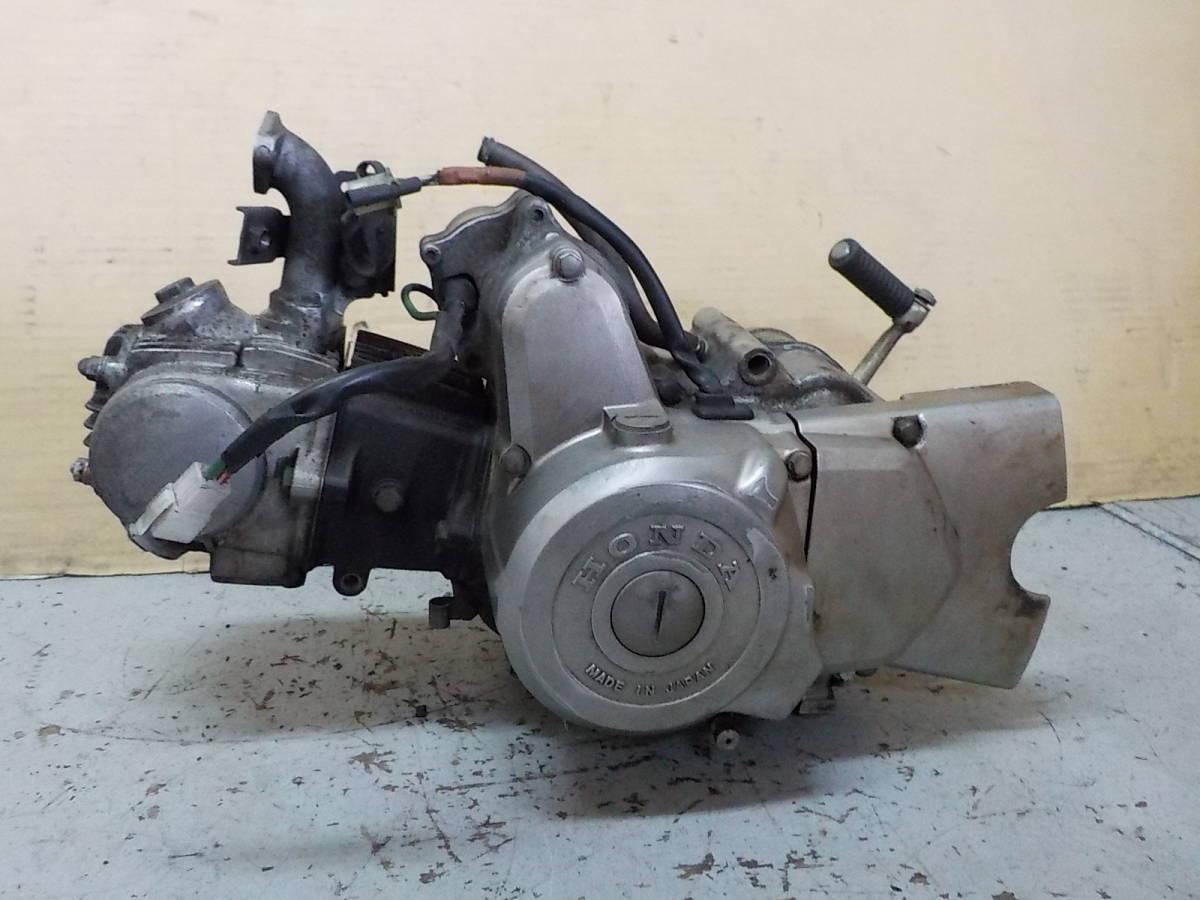 スーパーカブ90 HA02 実働エンジン HA02E ジャンク扱い △