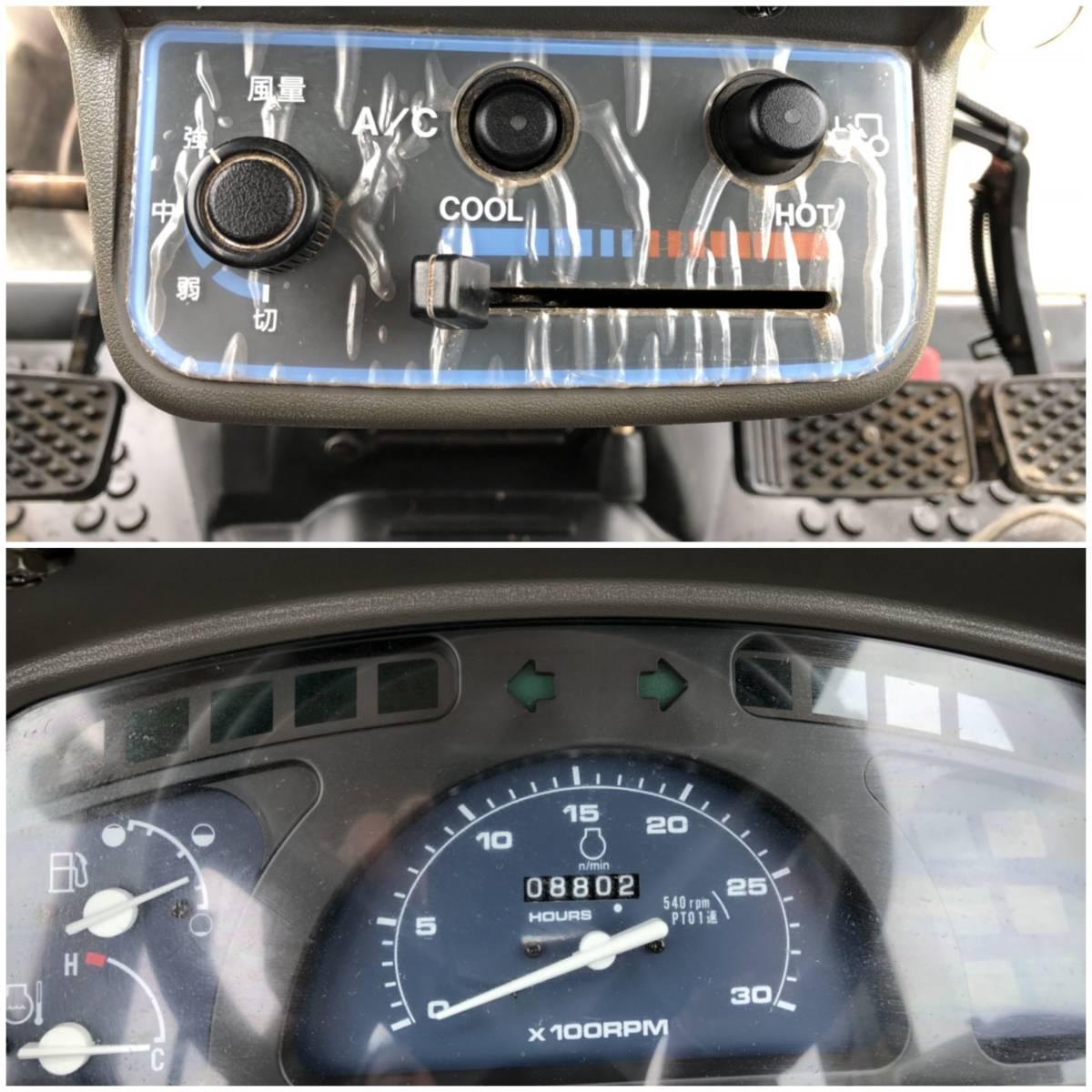ヤンマートラクターAF324 エコトラ。パワステー24馬力.880時間_画像9