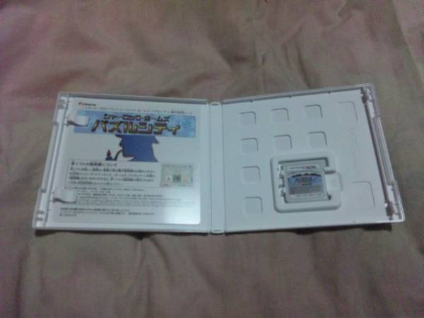 【3DS】シャーロックホームズ パズルシティ_画像2
