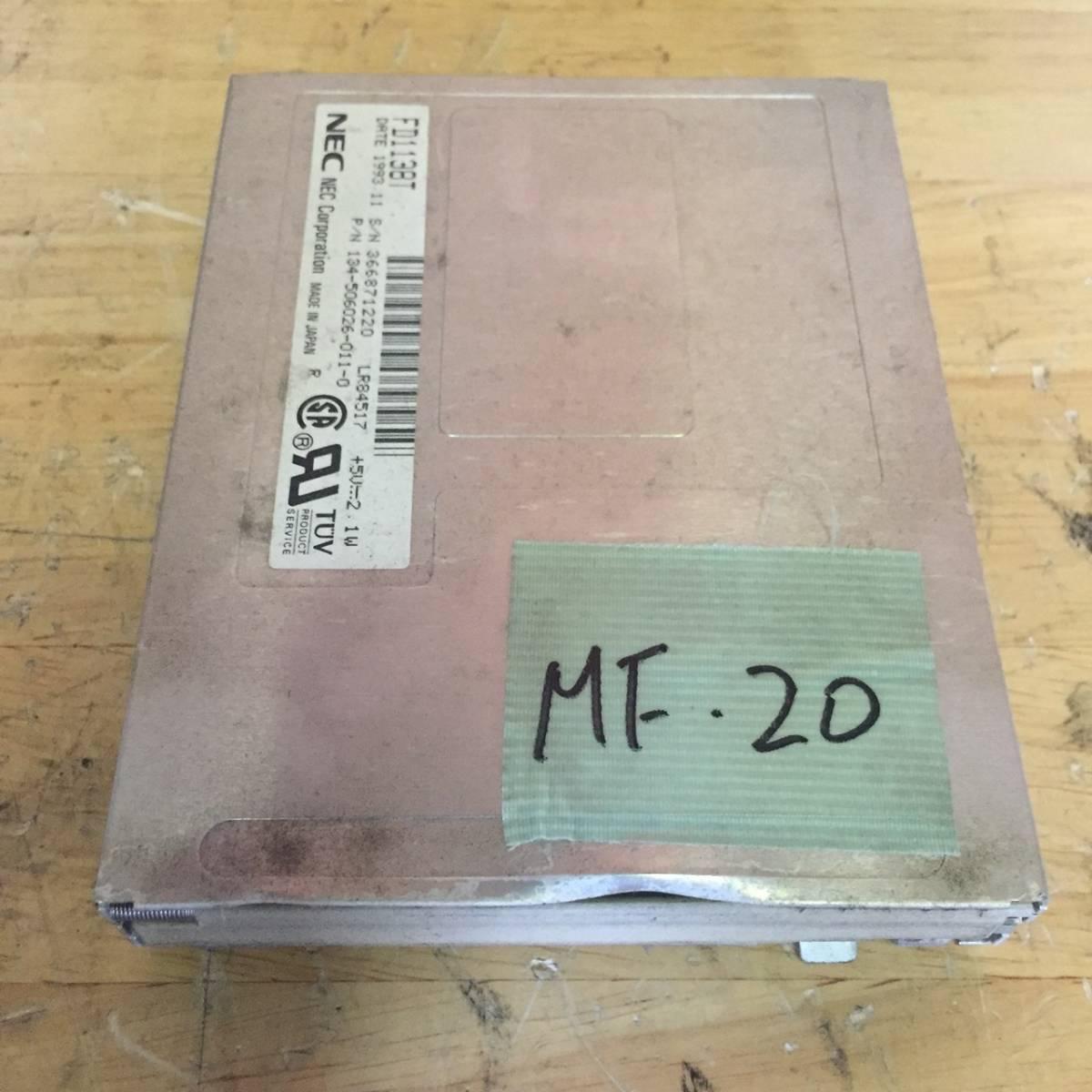 MF20 動作未確認 ジャンク品 NEC FD1138T 3.5インチ FDD