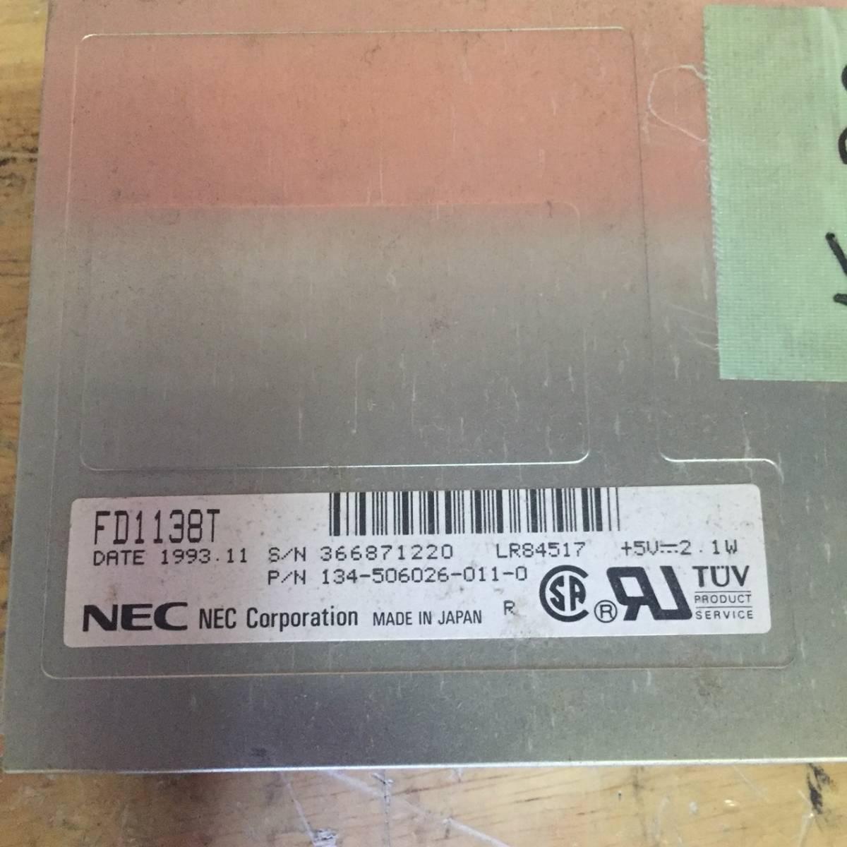 MF20 動作未確認 ジャンク品 NEC FD1138T 3.5インチ FDD_画像3