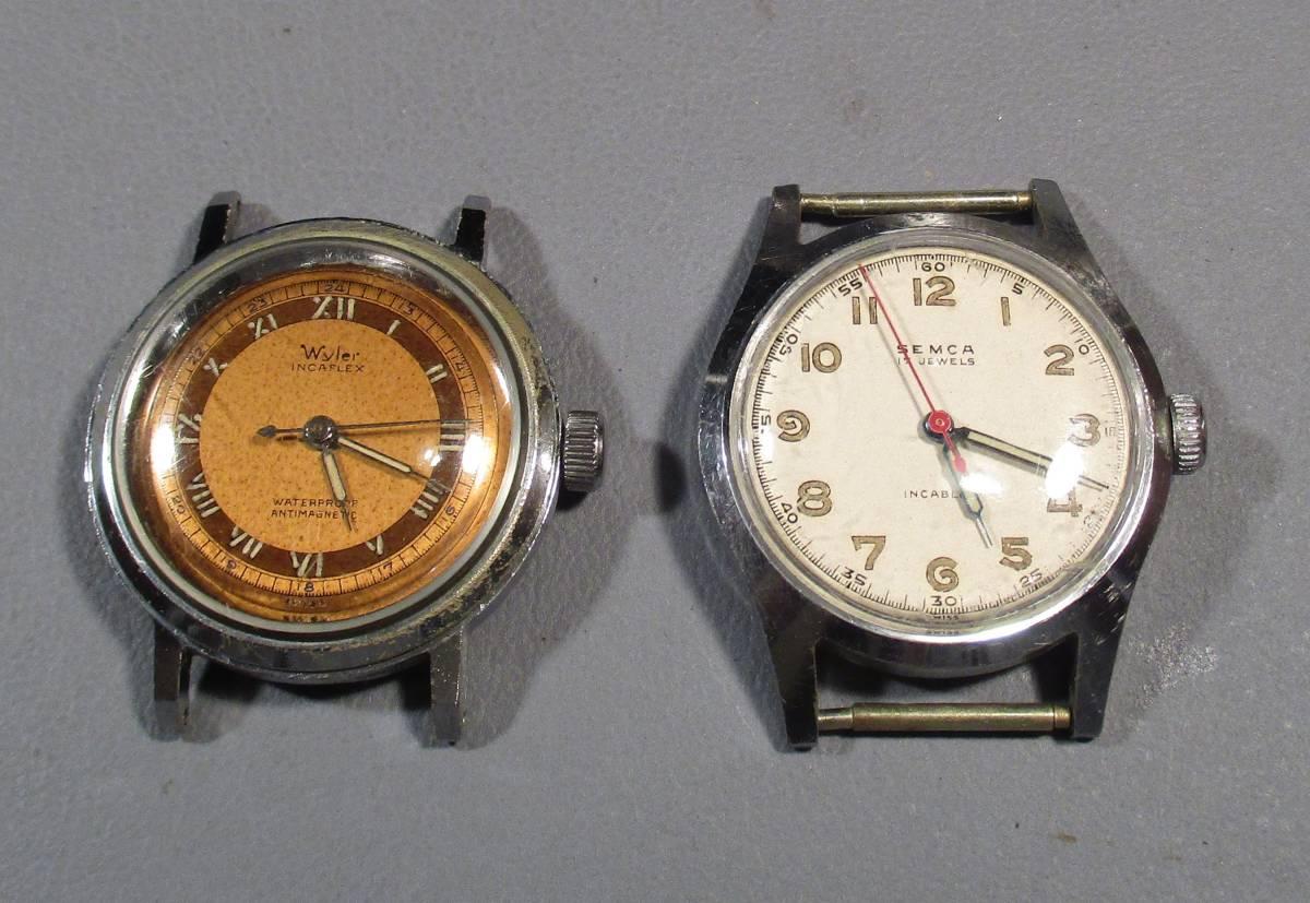 ☆ クロムケース 紳士用腕時計 2個 スイス1940年頃拍卖
