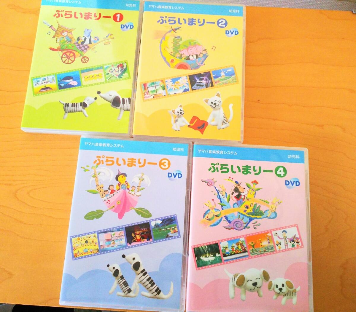 ヤマハ 音楽教育システム 幼児科 ぷらいまりー② DVD_画像3