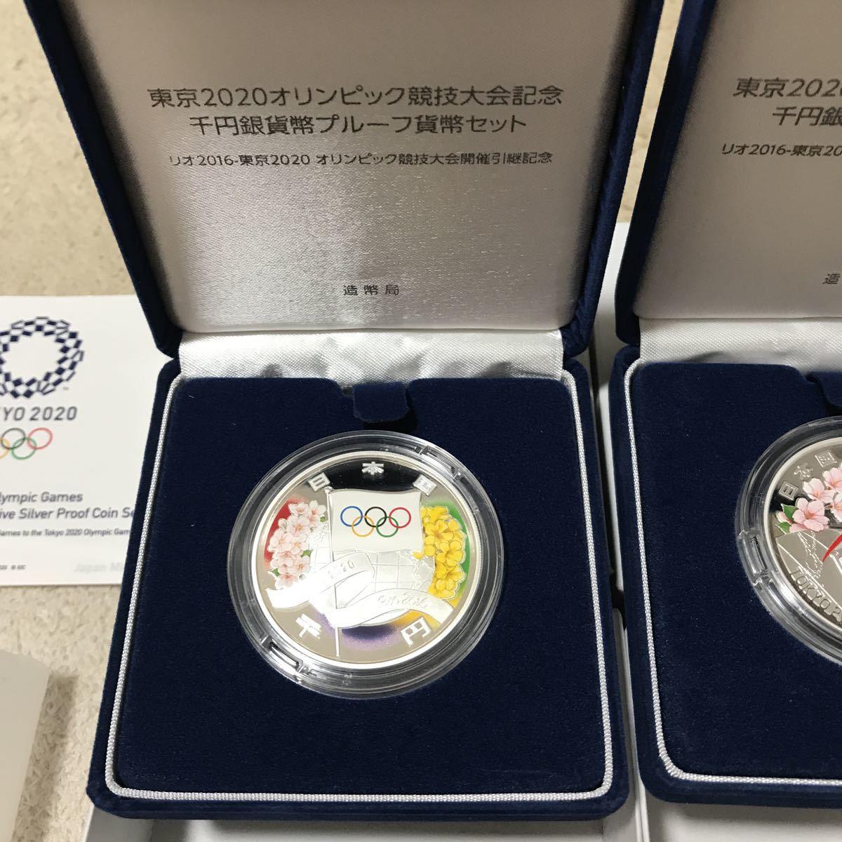 薄荷東京2020年奧運會·殘奧會高爾夫錦標賽紀念證明貨幣集 編號:f295471152