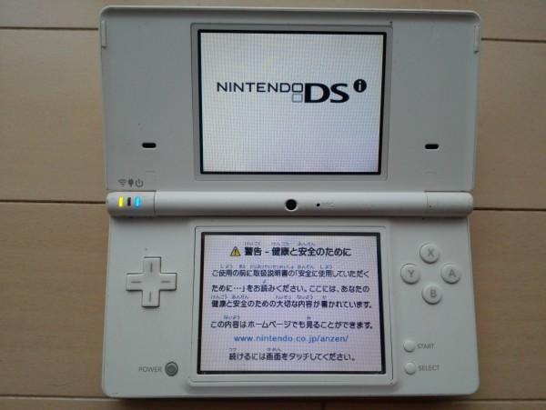 Nintendo DSi body only Pokemon white resi Ram *ze Chrome