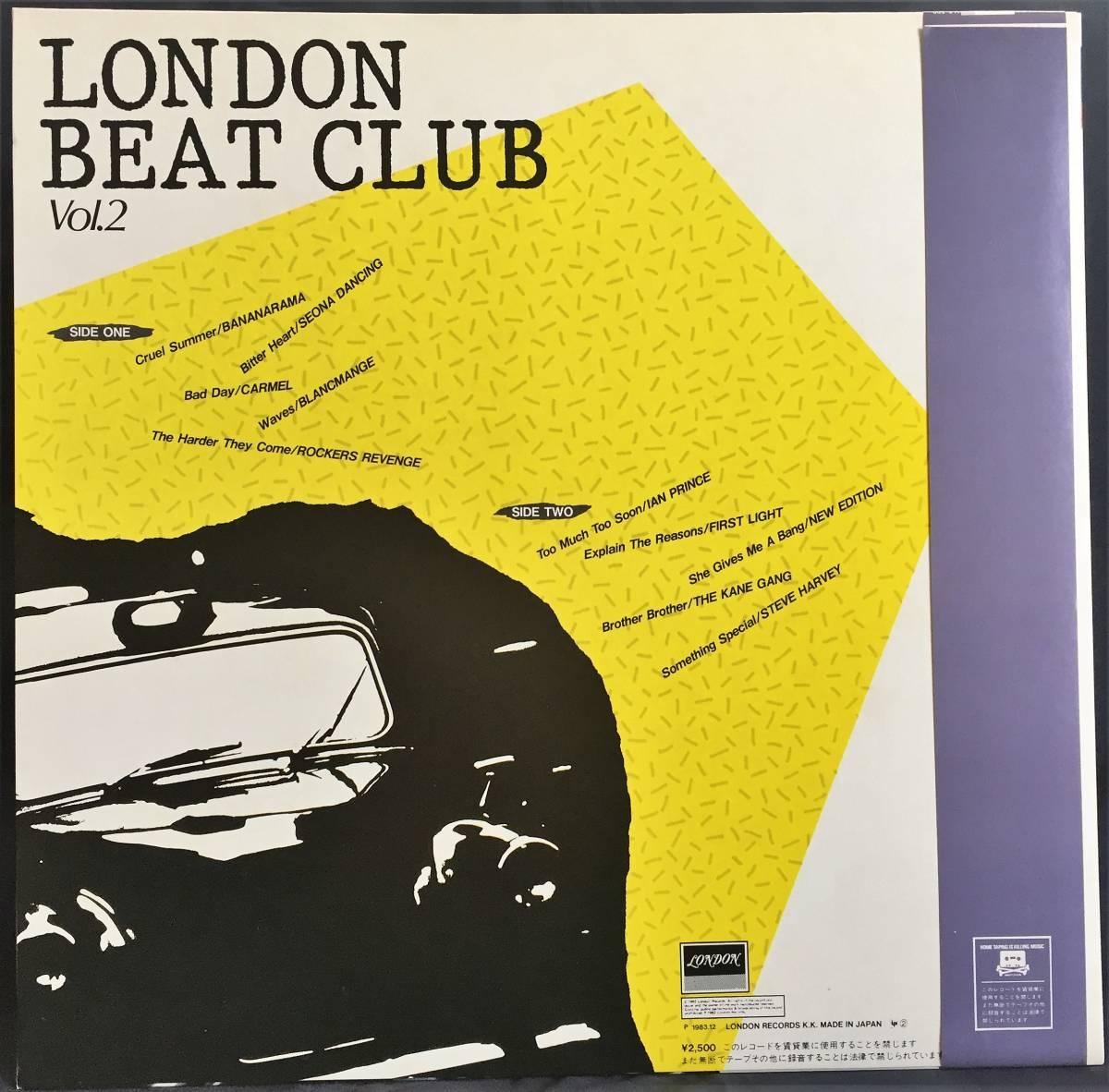 見本盤 帯・解説付 LP ロンドン・ビート・クラブ VOL.2 LONDON BEAT CLUB L25P-1158_画像2
