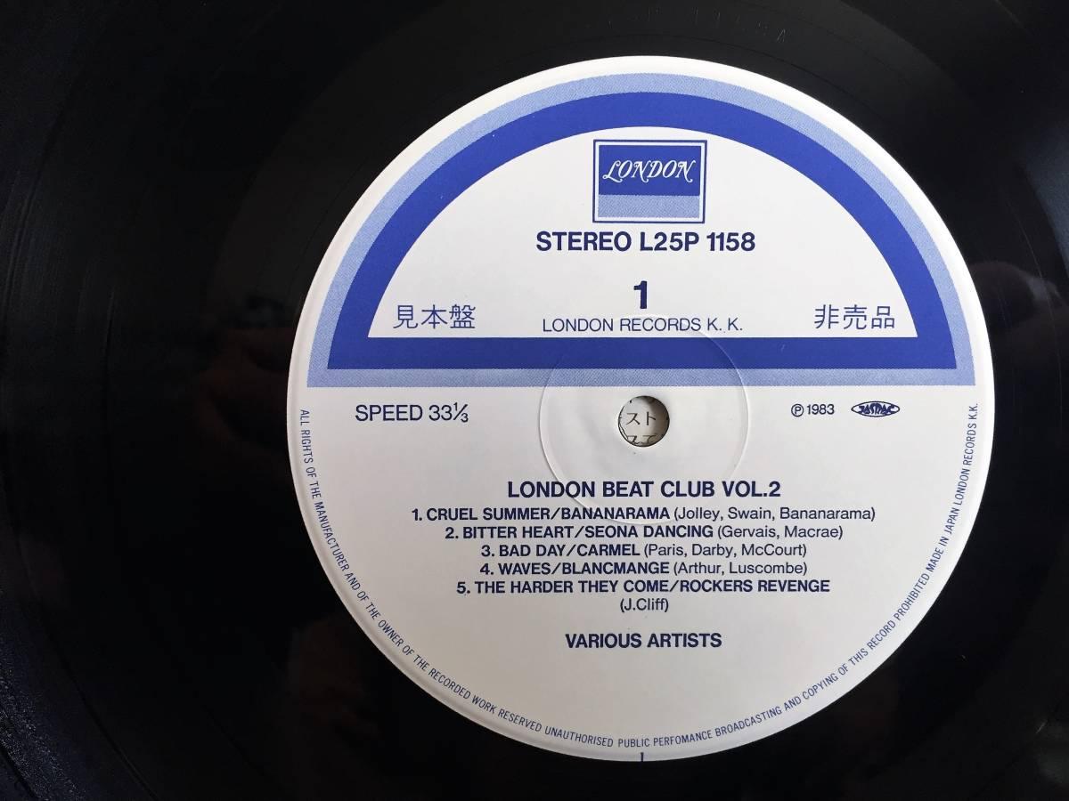 見本盤 帯・解説付 LP ロンドン・ビート・クラブ VOL.2 LONDON BEAT CLUB L25P-1158_画像5