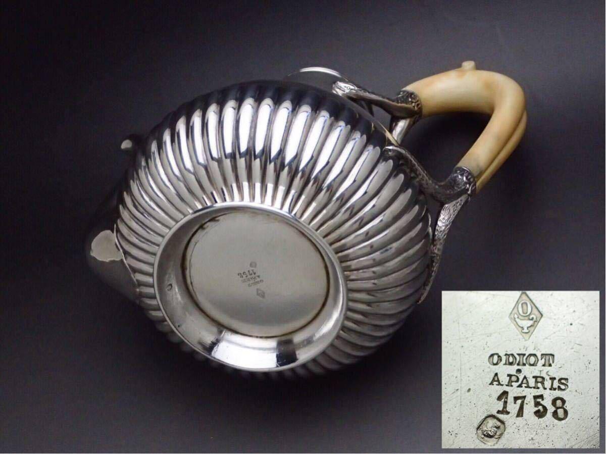 ピュイフォルカを超える唯一の銀細工 ODIOT/オディオ 純銀無垢 コーヒー&ティーポット 1800年代のお品_画像10