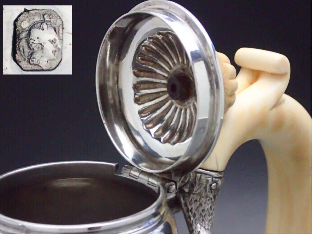 ピュイフォルカを超える唯一の銀細工 ODIOT/オディオ 純銀無垢 コーヒー&ティーポット 1800年代のお品_画像9