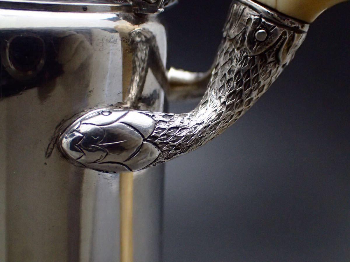 ピュイフォルカを超える唯一の銀細工 ODIOT/オディオ 純銀無垢 コーヒー&ティーポット 1800年代のお品_画像7