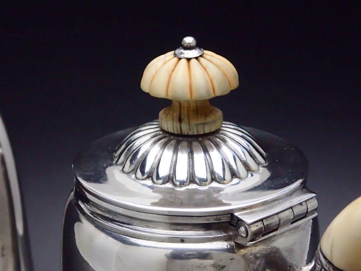 ピュイフォルカを超える唯一の銀細工 ODIOT/オディオ 純銀無垢 コーヒー&ティーポット 1800年代のお品_画像5