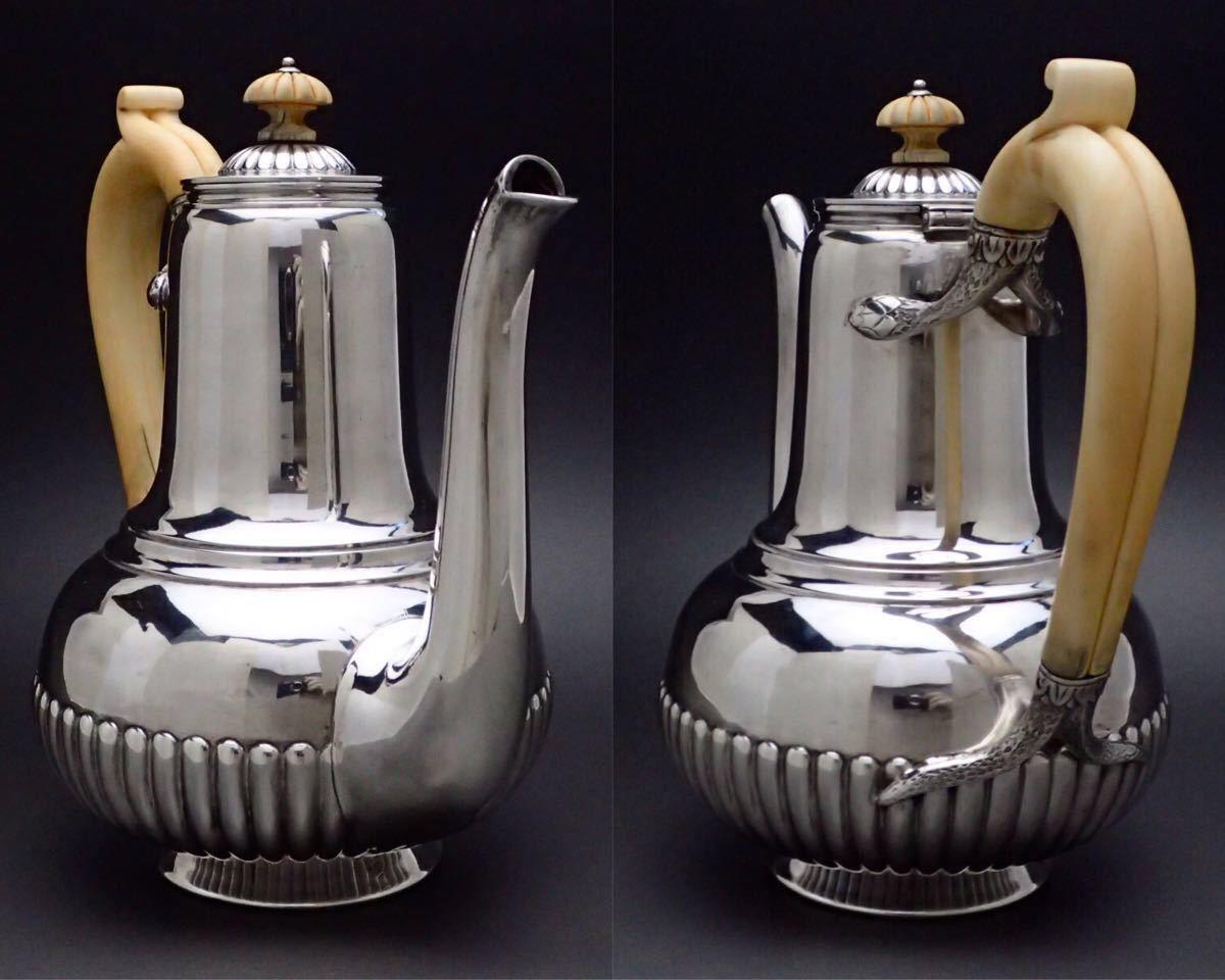 ピュイフォルカを超える唯一の銀細工 ODIOT/オディオ 純銀無垢 コーヒー&ティーポット 1800年代のお品_画像4