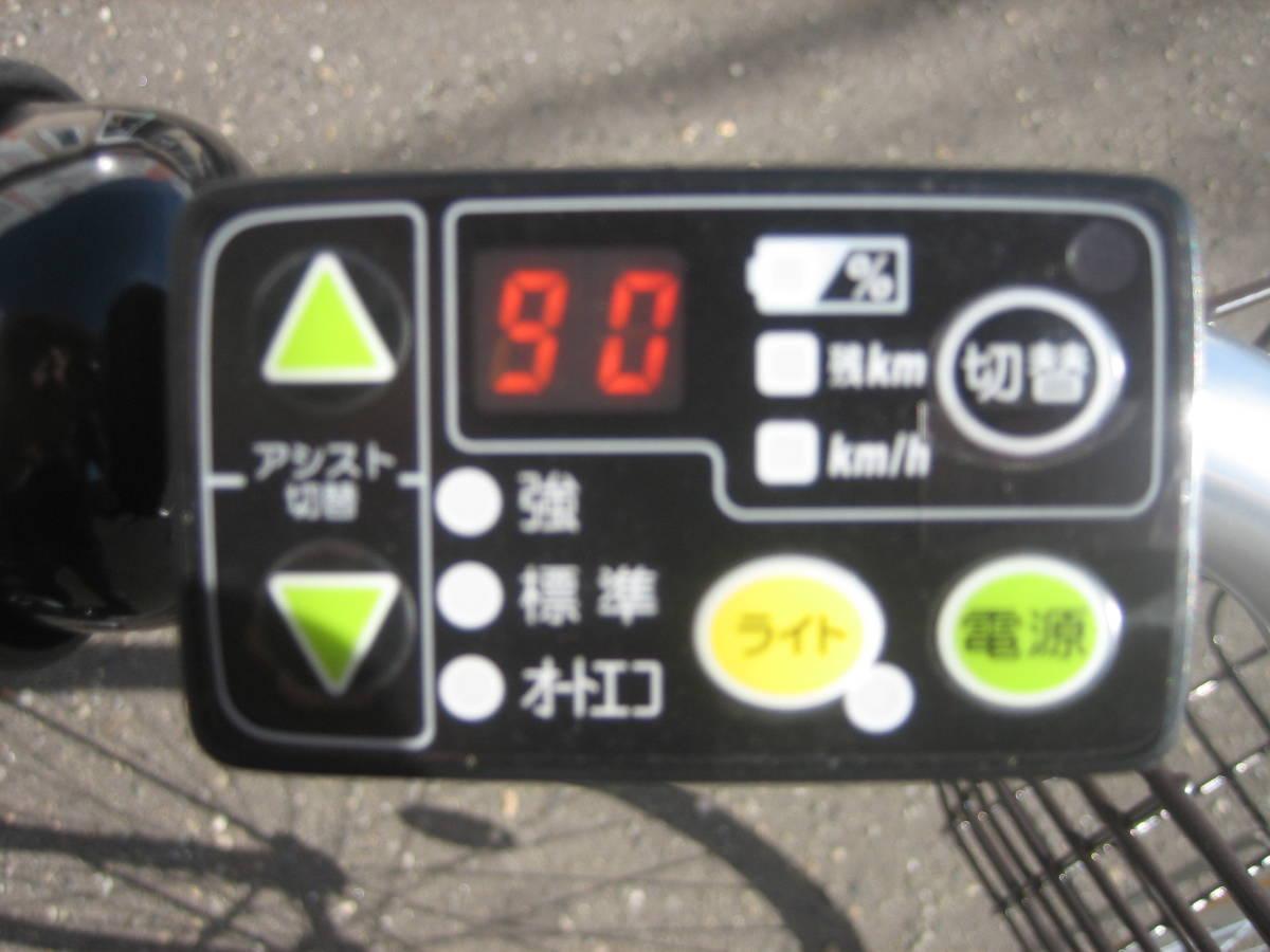 ◆新車・保証付◆ブリヂストン◆電動アシスト自転車◆アシスタファイン◆A6FC18◆26インチ◆_画像2