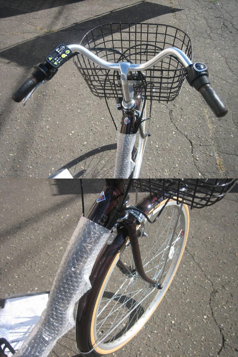 ◆新車・保証付◆ブリヂストン◆電動アシスト自転車◆アシスタファイン◆A6FC18◆26インチ◆_画像5