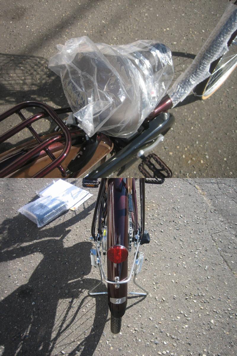 ◆新車・保証付◆ブリヂストン◆電動アシスト自転車◆アシスタファイン◆A6FC18◆26インチ◆_画像7