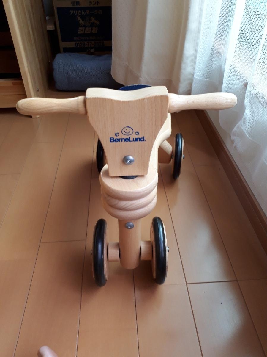 ボーネルンド 三輪車 ユーズド 木製_画像1