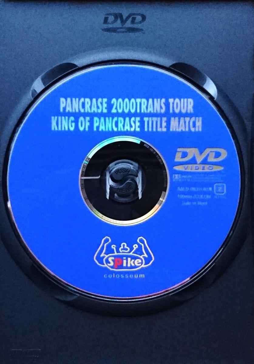 PANCRASE 2000 TRANS TOUR KING OF PANCRASE TITLE MATCH☆パンクラス鈴木みのるセーム・シュルト高橋義生佐藤光留冨宅飛駈K-1UFCPRIDE_画像3