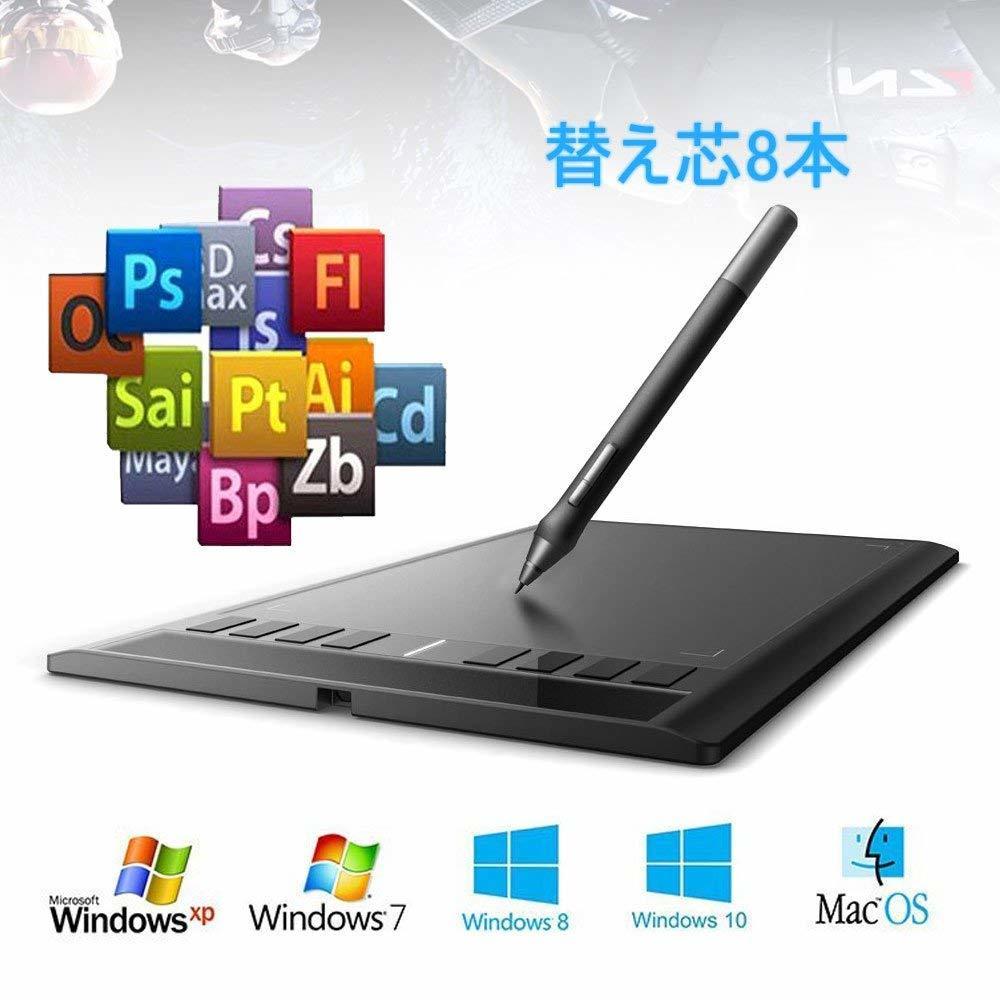 ★*新品*★ ペンタブ ペンタブレット ペン 入力 8192 筆圧 エクスプレスキー 8つ 極薄 タッチ マンガ イラスト 制作 デザイン パソコン USB