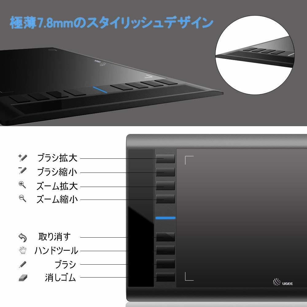 ★*新品*★ ペンタブ ペンタブレット ペン 入力 8192 筆圧 エクスプレスキー 8つ 極薄 タッチ マンガ イラスト 制作 デザイン パソコン USB_画像3