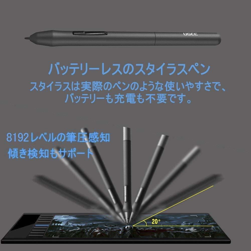 ★*新品*★ ペンタブ ペンタブレット ペン 入力 8192 筆圧 エクスプレスキー 8つ 極薄 タッチ マンガ イラスト 制作 デザイン パソコン USB_画像4