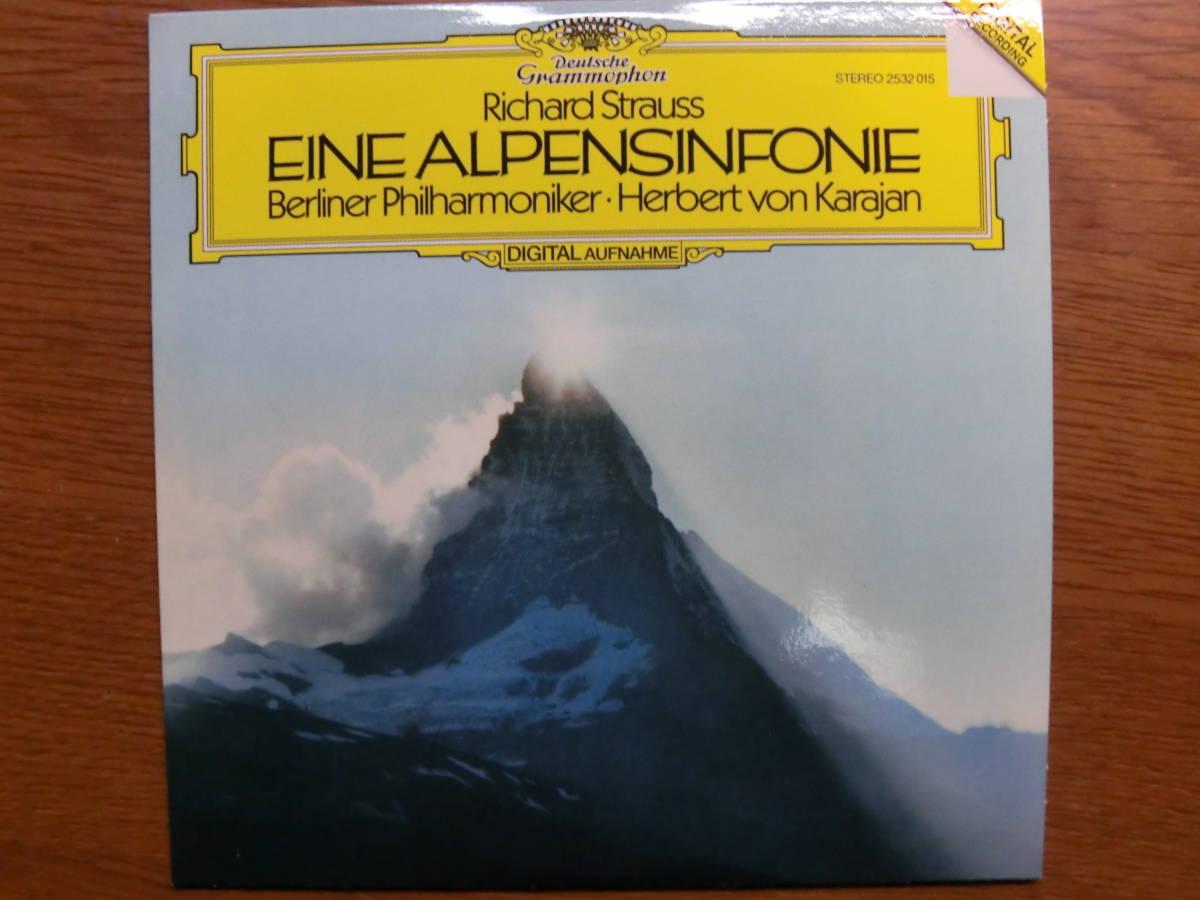 R.シュトラウス:アルプス交響曲 カラヤン_画像1