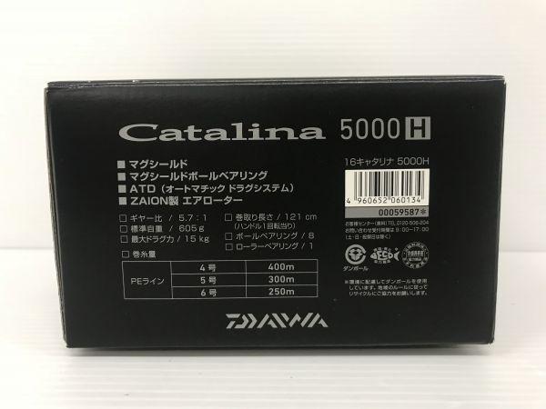 122 ダイワ(Daiwa) スピニングリール 16 キャタリナ 5000H 動作品 箱等付属 M2062_画像2